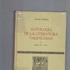 Libros antiguos: ANTOLOGIA DE LA LITERATURA VALENCIANA I. RAFAEL FERRERES 1981. Lote 191662365