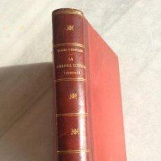 Libros antiguos: LA GRANDE CUISINE ILLUSTRÉE. SÉLECTION DE 1.500 RECETTES DE CUISINE TRANSCENDANTE. SALLES & MONTAGNĖ. Lote 191689068