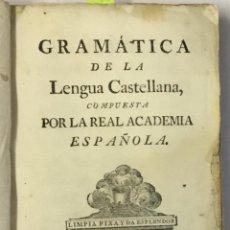 Libros antiguos: GRAMÁTICA DE LA LENGUA CASTELLANA, COMPUESTA POR LA ... - REAL ACADEMIA ESPAÑOLA. 1771. Lote 191712092