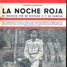 Libros antiguos: SPERANSKI : LA NOCHE ROJA - EL TRÁGICO FIN DE NICOLÁS II Y SU FAMILIA (IBERIA, 1932). Lote 191725781