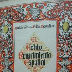 Libros antiguos: + EL ESTILO RENACIMIENTO ESPAÑOL SERRAHIMA ULP 10 LIBROS,UN TOMO FORJA MOBILIARIO CERAMICA OFEBRERIA. Lote 191772718