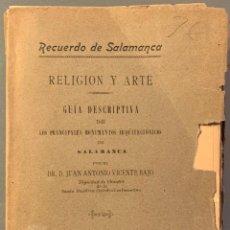 Libros antiguos: JUAN ANTONIO VICENTE BAJO. RECUERDO DE SALAMANCA. ELIGIÓ Y ARTE. GUIA DESCRIPTIVA DE LOS ..... Lote 191776815
