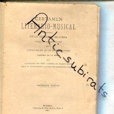 Libros antiguos: CERTAMEN LITERARIO MUSICAL ADMINISTRACION DE LOS SANTOS MARTIRES DE MANRESA 1884 FILOXERA VINO. Lote 192501710