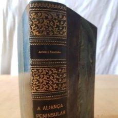 Libros antiguos: ALIANCA - PENINSULAR - ANTONIO SARDINHA - LIVRARIA CIVILIZACÄO - AÑO 1930 EN PORTUGUÉS. Lote 192581746