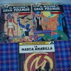 Libros antiguos: EL MISTERIO DE BLAKE Y MORTINER. Lote 192685908