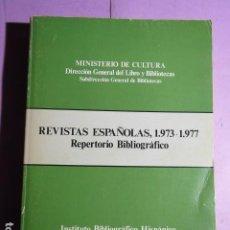 Livros antigos: REVISTAS ESPAÑOLAS 1973 - 1977; REPERTORIO BIBLIOGRÁFICO. Lote 193380010