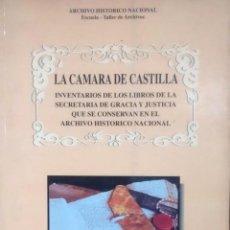 Libros antiguos: LA CÁMARA DE CASTILLO. - ALVAREZ-COCA GONZÁLEZ, MARÍA JESÚS ( DIRECCIÓN E INTRODUCCIÓN ). Lote 261873630