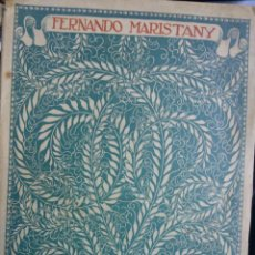 Livros antigos: LAS CIEN MEJORES POESÍAS (LÍRICAS) DE LA LENGUA PORTUGUESA. - MARISTANY, FERNANDO. Lote 193535945