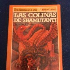 Libros antiguos: ALTEA JUNIOR. LIBRO JUEGO. BRUJOS Y GUERREROS 1: LAS COLINAS DE SHAMUTANTI. Lote 193850967