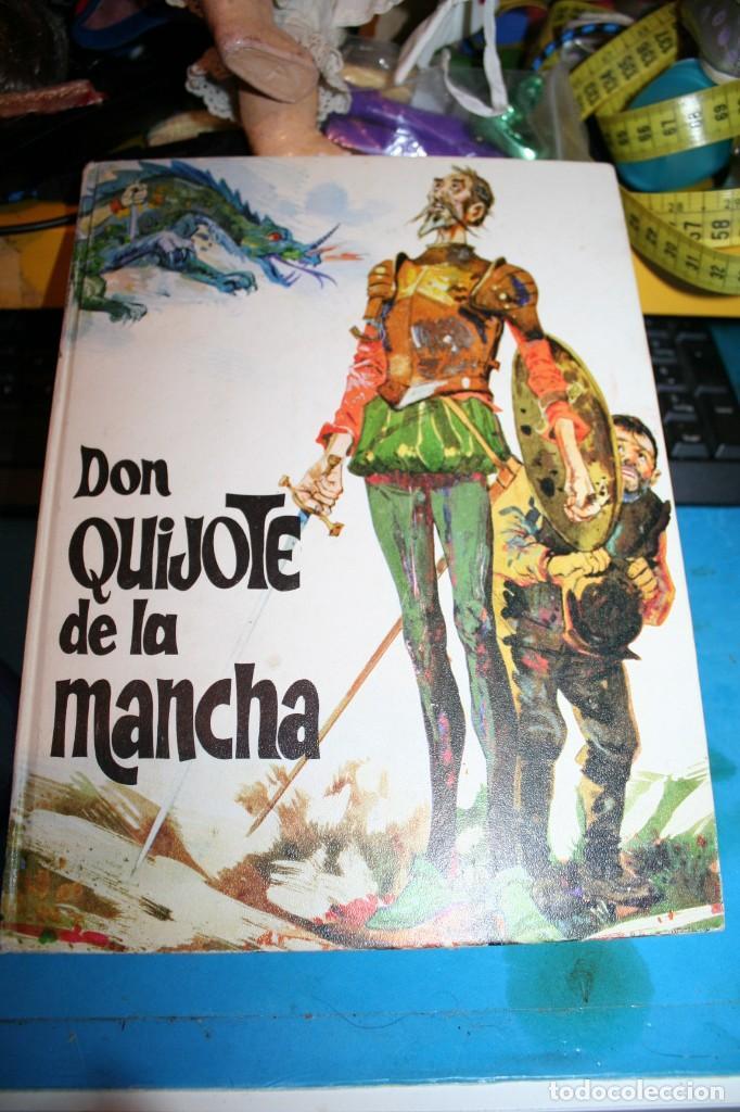 LIBRO EL QUIJOTE CERVANTES 1971 (Libros Antiguos, Raros y Curiosos - Literatura Infantil y Juvenil - Otros)