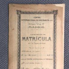 Libros antiguos: CARCAGENTE (VALENCIA) CENTRO DE ENSEÑANZA DE DON JOSÉ BRODIN CODONI. CURSO TOPOGRAFÍA (A.1921). Lote 194156371