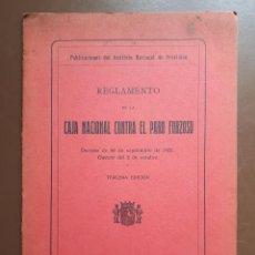 Libros antiguos: CAJA NACIONAL CONTRA EL PARO FORZOSO - DECRETO 1931. Lote 194196302