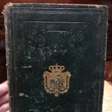 Libros antiguos: LIBRO GUÍA DE FORASTEROS. Lote 194227728