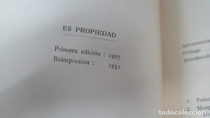 Libros antiguos: 1932.- ARTE ÁRABE. AHLENSTIEL-ENGEL - Foto 2 - 194227886