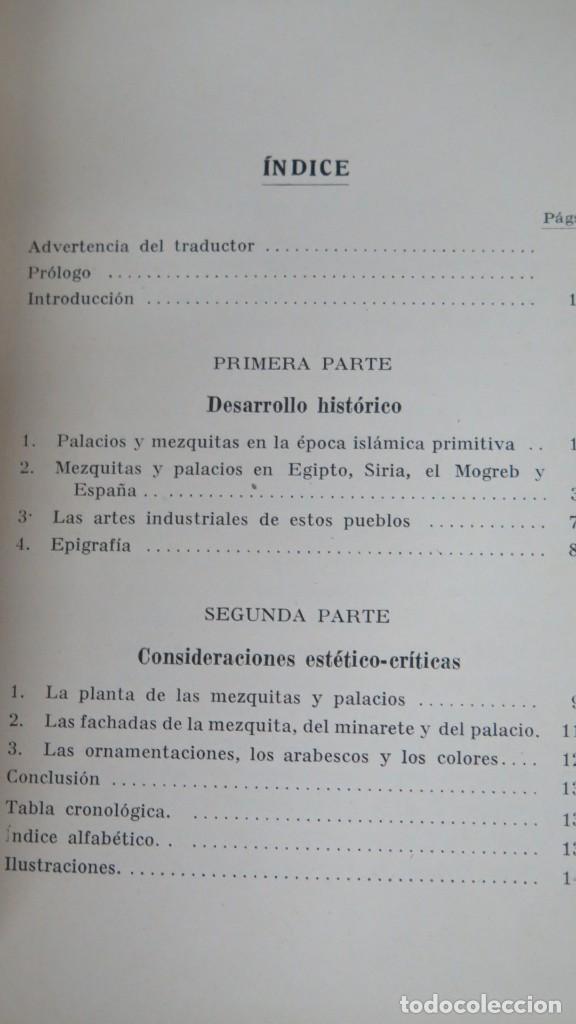 Libros antiguos: 1932.- ARTE ÁRABE. AHLENSTIEL-ENGEL - Foto 3 - 194227886