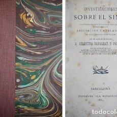 Libros antiguos: BARALLAT, CELESTINO. INVESTIGACIONES SOBRE EL SINAÍ, COORDINADAS EN VISTA DE... 1881.. Lote 194283123