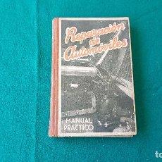 Libros antiguos: LIBRO REPARACION DE AUTOMOVILES (1933) EDIT. LVIS GILI. Lote 194345105