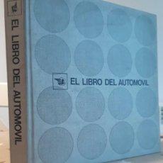 Libros antiguos: EL LIBRO DEL AUTOMÓVIL SELECCIONES DE READER'S DIGEST 1970. Lote 194390558