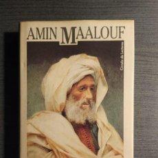 Libros antiguos: LEÓN EL AFRICANO. AMIN MAALOUF. CIRCULO DE LECTORES.. Lote 194517678