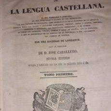 Libros antiguos: DICCIONARIO LENGUA ESPAÑOLA AÑO 1858. Lote 194536896