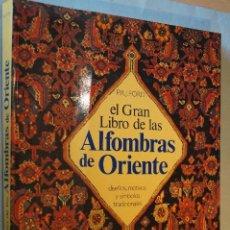 Libros antiguos: EL GRAN LIBRO DE LAS ALFOMBRAS DE ORIENTE. DISEÑOS, MOTIVOS Y SIMBOLOS TRADICIONALES. J.FORD. Lote 194552415