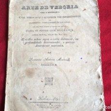 Libros antiguos: ARTE DE SABIDURÍA ÚTIL Y NECESARIA PARA TODOS LOS QUE QUIERAN SABER SOBRE EL NACIMIENTO...1840. RARO. Lote 194603378