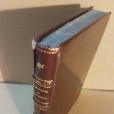 Libros antiguos: CANCIONERO DEL AMOR ETERNO ( JOSÉ MARÍA DE LAPUERTA ) FIRMADO. Lote 194640116