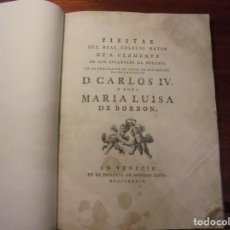 Libros antiguos: FIESTAS DEL COLEGIO DE S. CLEMENTE DE LOS ESPAÑOLES DE BOLONIA. 1789. Lote 194679227