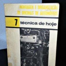 Libros antiguos: MONTAGEM E ORGANIZAÇÃO DE OFICINAS AUTOMÓVEIS. Lote 194725497