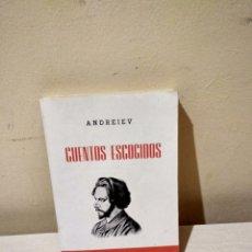 Libros antiguos: CUENTOS ESCOGIDOS . Lote 194777366