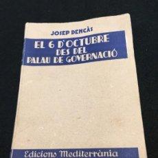 Libros antiguos: JOSEP DENCÀS. EL 6 D'OCTUBRE DES DEL PALAU DE GOVERNACIÓ. ED. MEDITERRÀNIA. BARCELONA, 1935. 1ª ED.. Lote 194953533