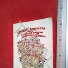 Libros antiguos: TUBAL LEYENDAS Y TRADICIONES ZAMORANAS FRANCISCO ROMERO U23. Lote 195027221
