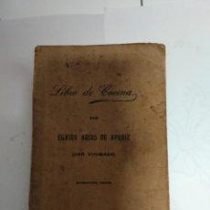 Libros antiguos: LIBRO DE COCINA POR ELVIRA ARIAS DE APRAIZ / 1935. Lote 195150582