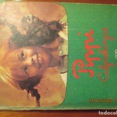 Libros antiguos: PIPPI CALZASLARGAS -ASTRID LINDGREN J-AIMES LIBROS, 1975. Lote 195161491