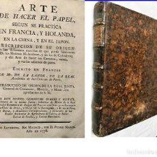 Libros antiguos: AÑO 1778: ARTE DE HACER EL PAPEL. LIBRO ESPAÑOL DEL SIGLO XVIII.. Lote 195209691
