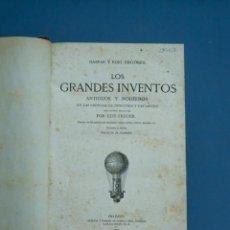 Libros antiguos: LOS GRANDES INVENTOS ANTIGUOS Y MODERNOS EN LAS CIENCIAS, INDUSTRIA Y ARTES-LUIS FIGUIER-1867. Lote 195224786