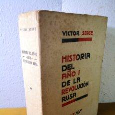 Libros antiguos: 1931 - HISTORIA DEL AÑO I DE LA REVOLUCIÓN RUSA, VÍCTOR SERGE. Lote 195263110