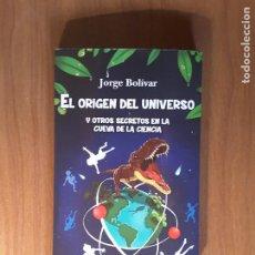 Libros antiguos: EL ORIGEN DEL UNIVERSO. Lote 195295437