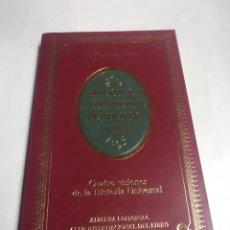 Libros antiguos: LIBRO - BIBLIOTECA FUNDAMENTAL DE NUESTRO TIEMPO - CUATRO VISIONES DE LA HISTORIA UNIVERSAL - J FERR. Lote 195363701