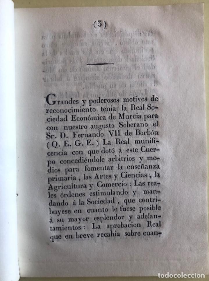 Libros antiguos: MURCIA- ORACION FUNEBRE FERNANDO VII- REAL SOCIEDAD ECONOMICA AMIGOS DEL PAIS- 1.833 - Foto 3 - 195392790