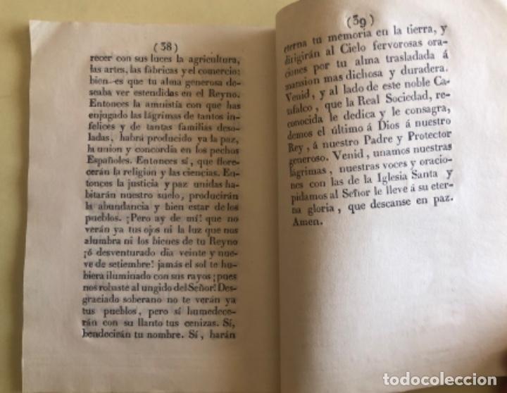 Libros antiguos: MURCIA- ORACION FUNEBRE FERNANDO VII- REAL SOCIEDAD ECONOMICA AMIGOS DEL PAIS- 1.833 - Foto 4 - 195392790