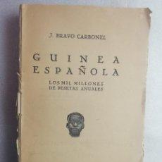 Libros antiguos: GUINEA ESPAÑOLA. LOS MIL MILLONES DE PESETAS ANUALES. BRAVO CARBONEL, J. MADRID, 1926. Lote 195438391