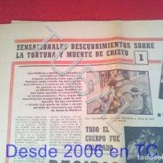 Libros antiguos: TUBAL SENSACIONALES DESCUBRIMIENTOS SOBRE LA TORTURA Y MUERTE DE CRISTO J J BENITEZ U21. Lote 195464915