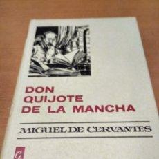 Libros antiguos: DON QUIJOTE DE LA MANCHA . Lote 195513536