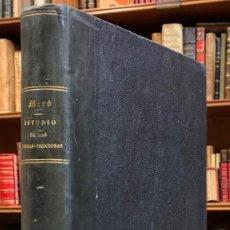 Libros antiguos: ESTUDIO DE LAS PIEDRAS PRECIOSAS. SU HISTORIA Y CARACTERES EN BRUTO Y LABRADAS CON LA DESCRIPCIÓN DE. Lote 195535863