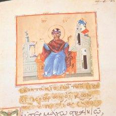 Libros antiguos: AKATHISTOS (HIMNO MARIAL GRIEGO) FACSÍMIL 1550 - CÓDICE. Lote 195753566