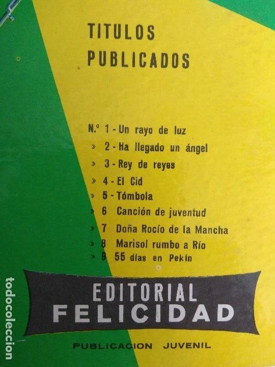 Libros antiguos: ROCIO DURCAL EN DOÑA ROCIO DE LA MANCHA 1963 EDITORIAL FELICIDAD - Foto 6 - 195848197