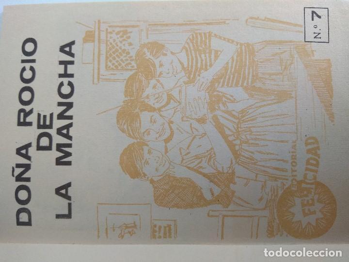 Libros antiguos: ROCIO DURCAL EN DOÑA ROCIO DE LA MANCHA 1963 EDITORIAL FELICIDAD - Foto 9 - 195848197