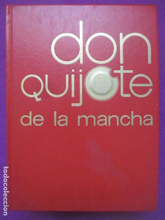 Libros antiguos: 6 TOMOS LIBROS DON QUIJOTE DE LA MANCHA ED. NARANCO 1972 MIGUEL DE CERVANTES COMIC - Foto 2 - 195968436