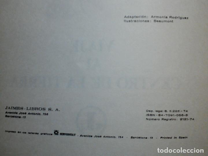 Libros antiguos: LIBRO ILUSTRADO VIAJE AL CENTRO DE LA TIERRA DE JULIO VERNE AÑOS 70 - Foto 3 - 196981201